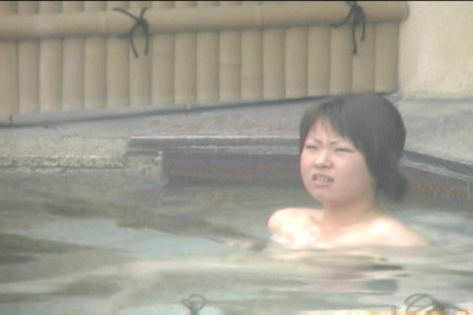 Aquaな露天風呂Vol.141 盗撮  22PICs 12