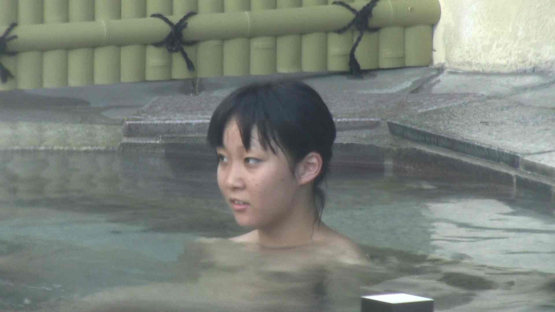 Aquaな露天風呂Vol.196 盗撮 オメコ無修正動画無料 56PICs 8