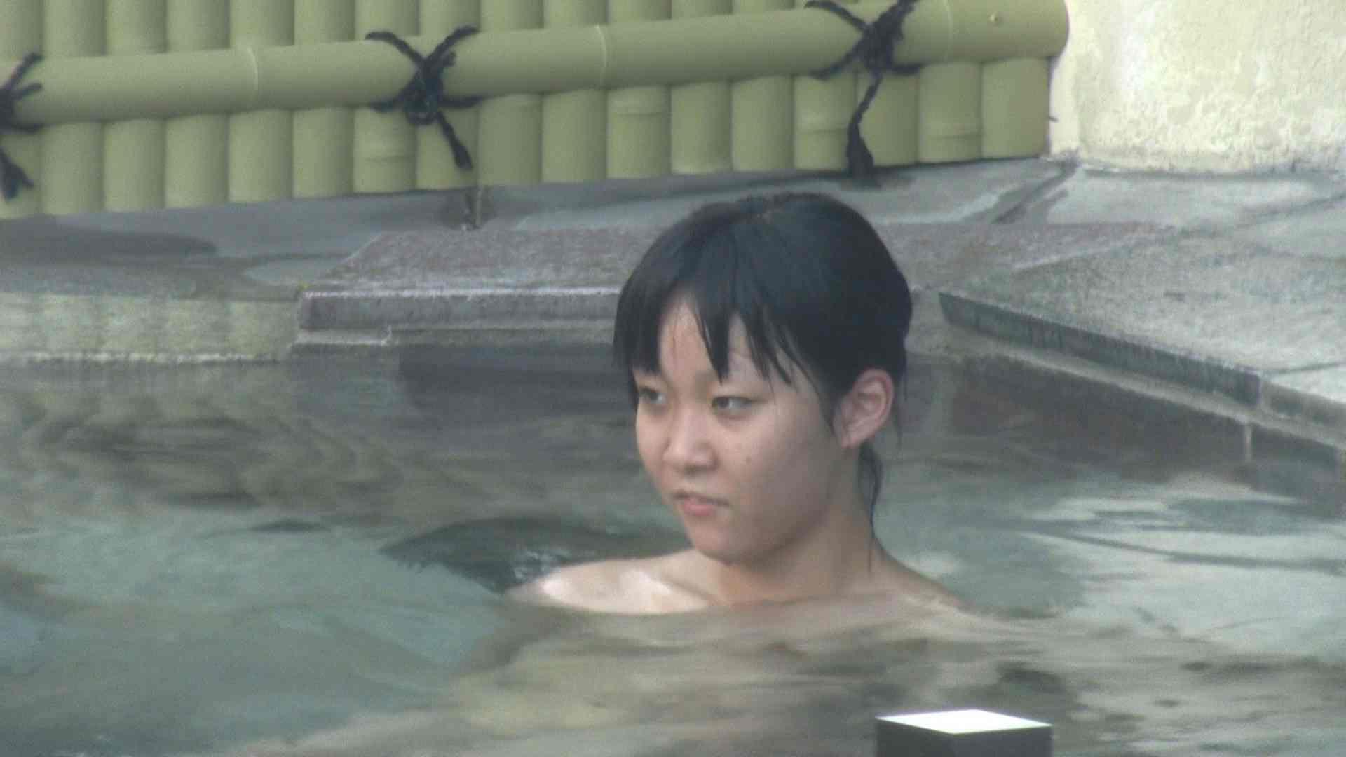 Aquaな露天風呂Vol.196 盗撮 オメコ無修正動画無料 56PICs 11