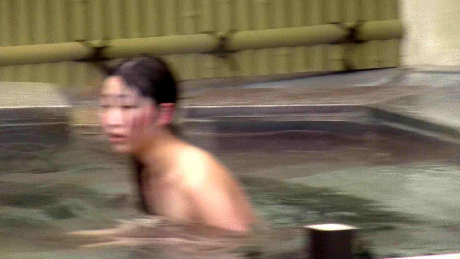 Aquaな露天風呂Vol.218 OLエロ画像 盗撮オマンコ無修正動画無料 81PICs 2