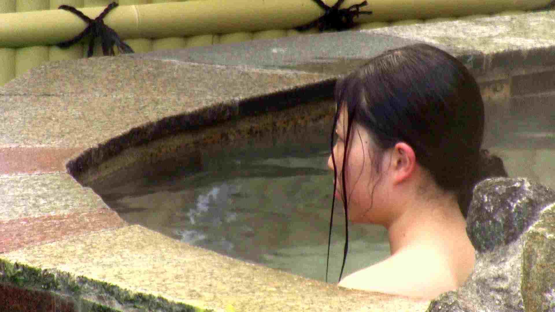Aquaな露天風呂Vol.218 OLエロ画像 盗撮オマンコ無修正動画無料 81PICs 77