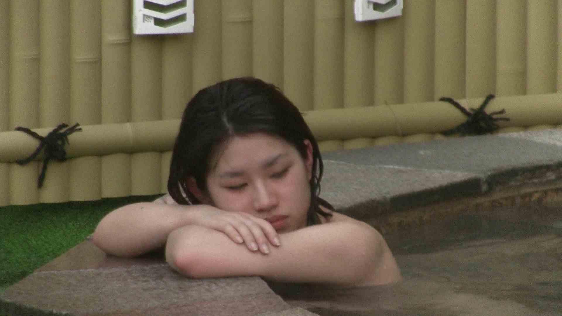 Aquaな露天風呂Vol.230 盗撮 | OLエロ画像  31PICs 13