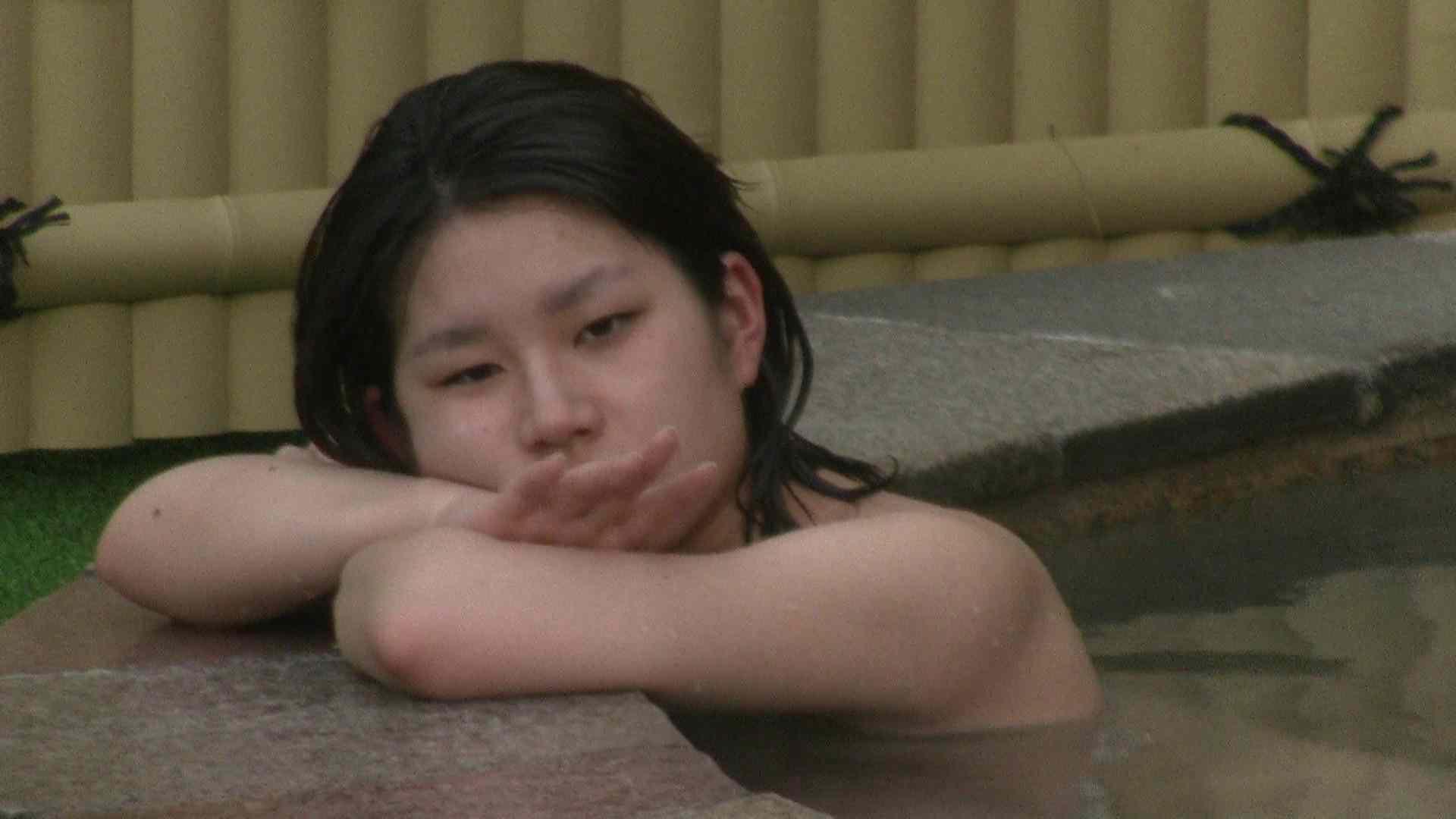 Aquaな露天風呂Vol.230 露天 エロ無料画像 31PICs 17