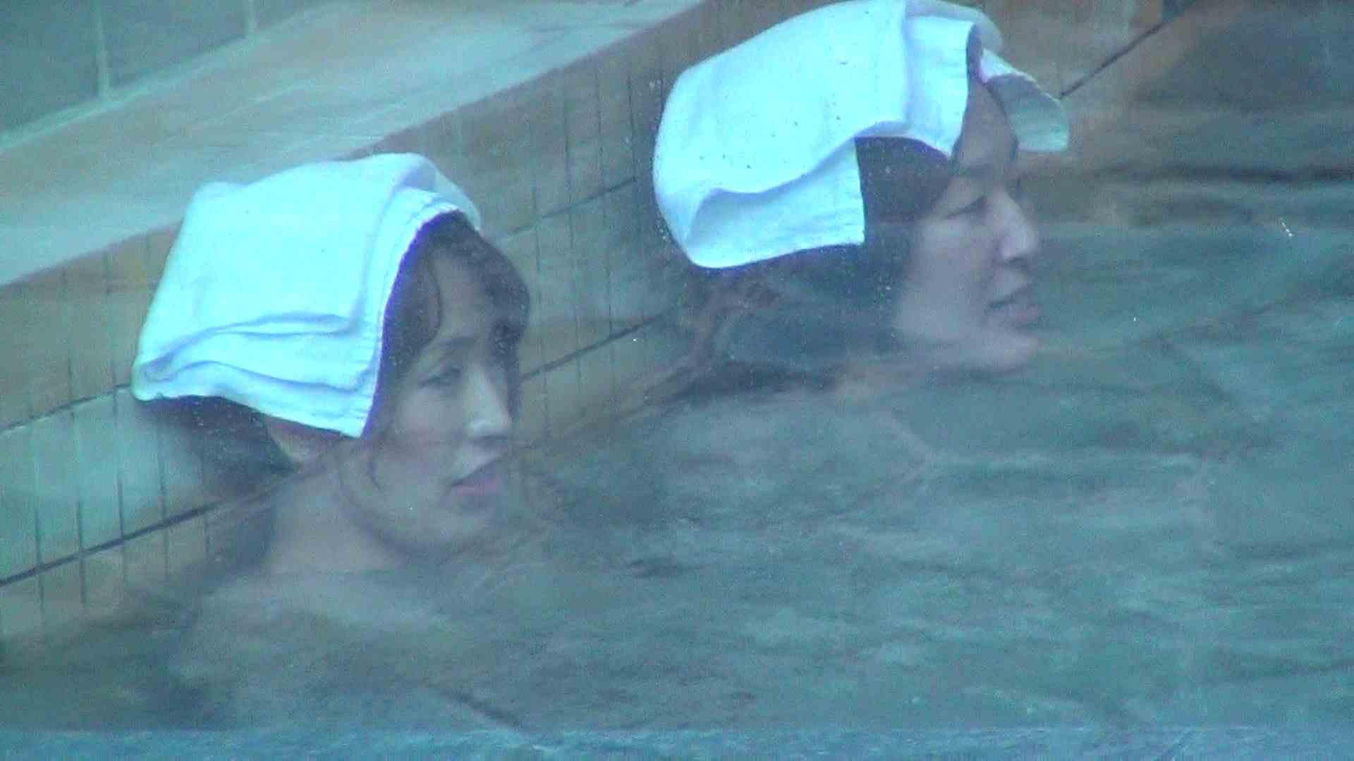 Aquaな露天風呂Vol.272 露天 | OLエロ画像  99PICs 28