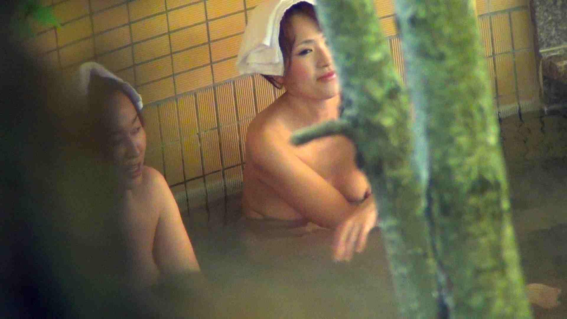 Aquaな露天風呂Vol.272 盗撮 われめAV動画紹介 99PICs 59