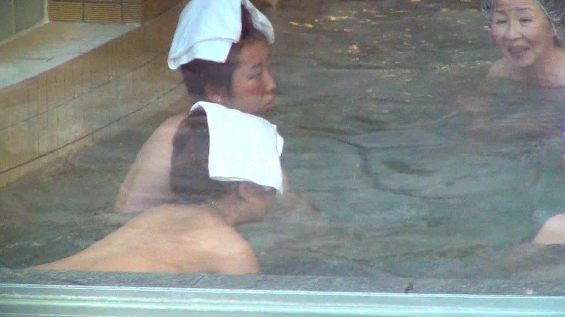Aquaな露天風呂Vol.291 露天 | OLエロ画像  96PICs 16