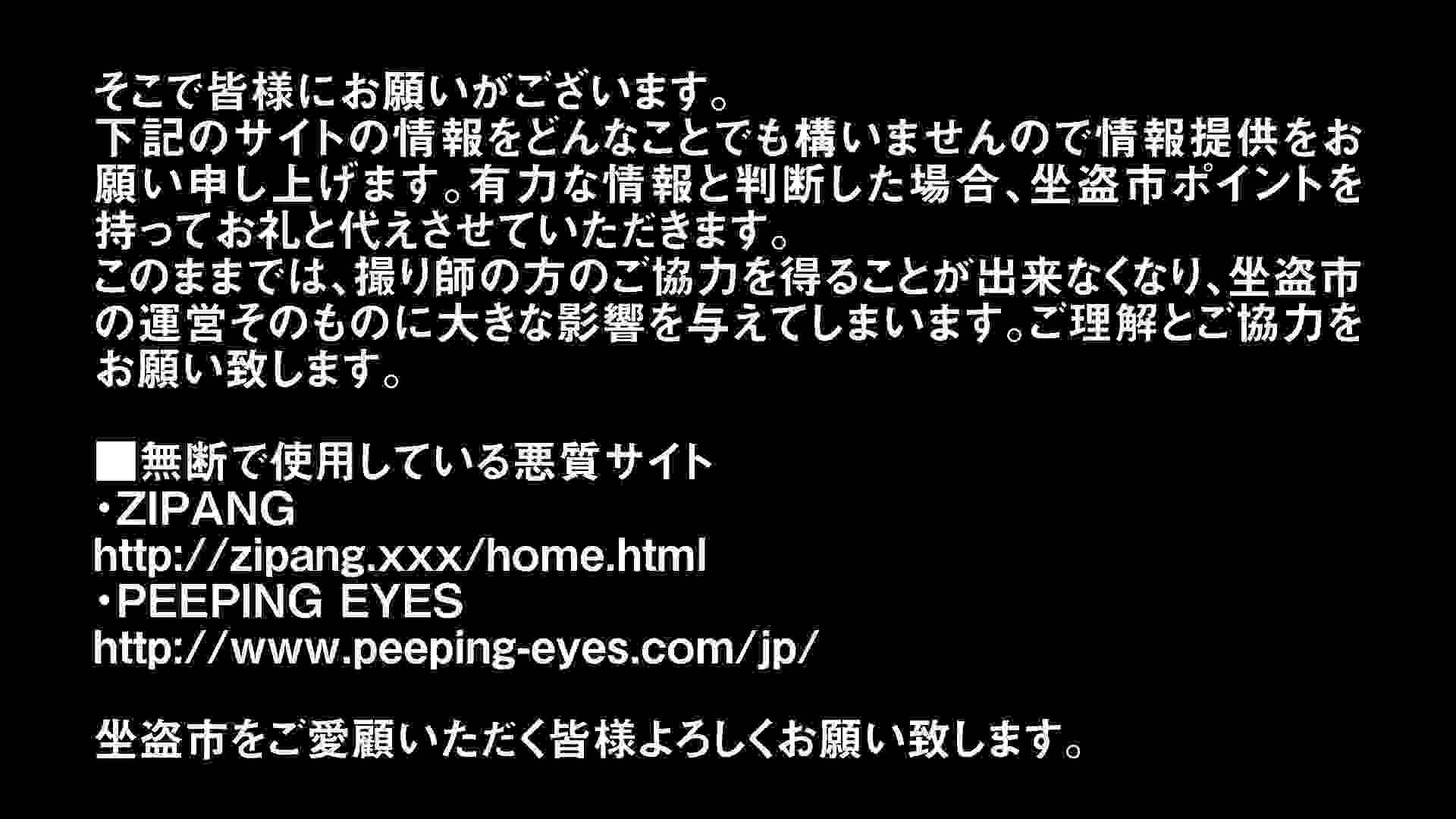 Aquaな露天風呂Vol.297 OLエロ画像  99PICs 42