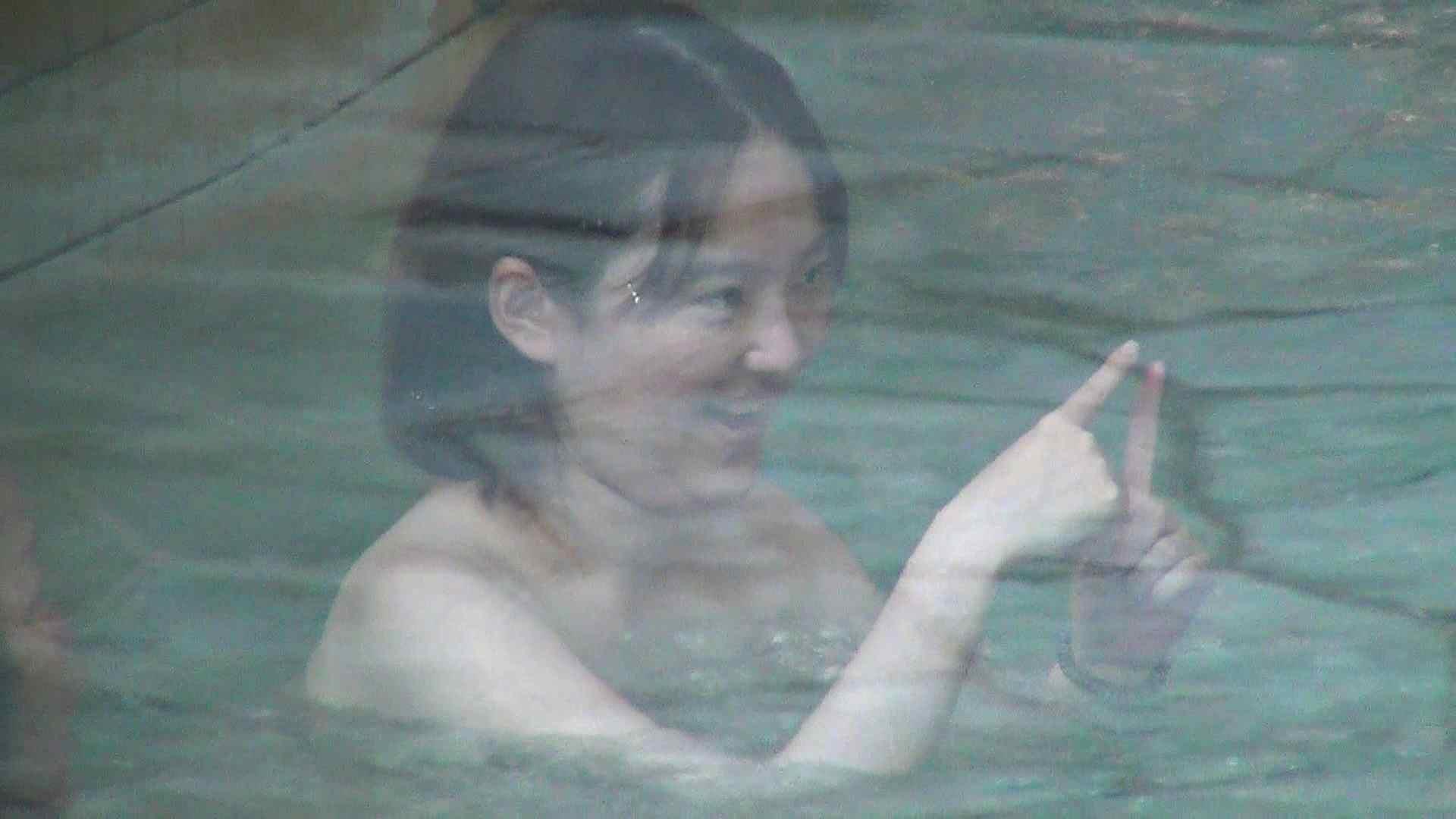 Aquaな露天風呂Vol.297 OLエロ画像  99PICs 84
