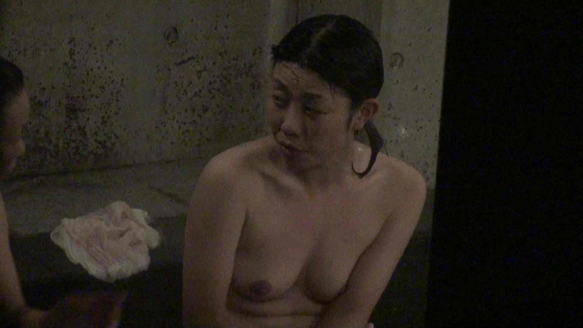 Aquaな露天風呂Vol.330 盗撮  75PICs 12