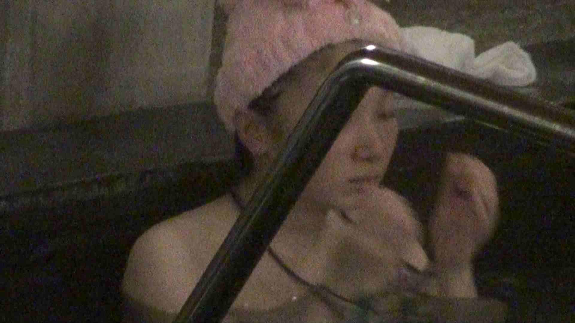 Aquaな露天風呂Vol.347 OLエロ画像 | 露天  95PICs 49