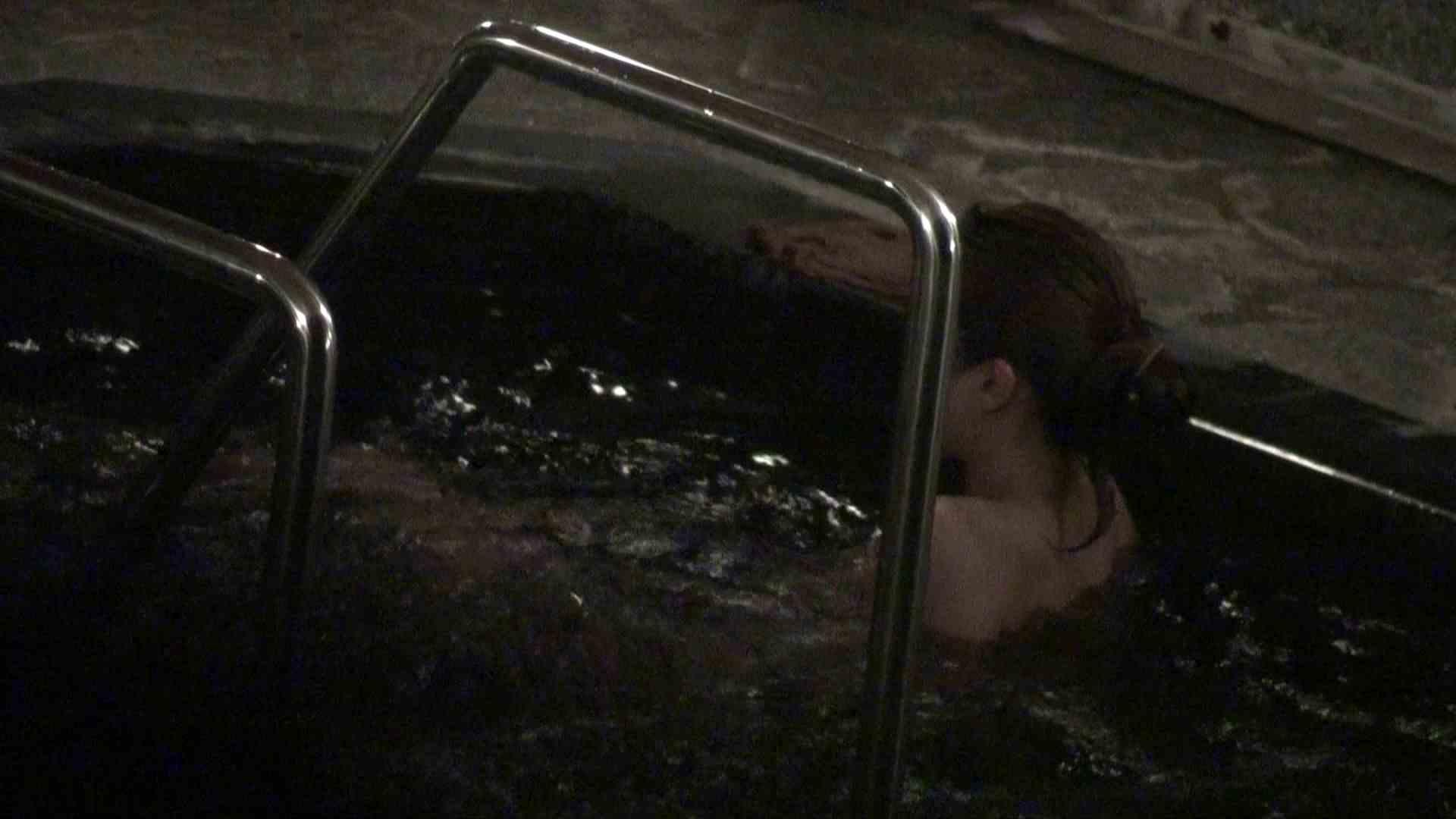 Aquaな露天風呂Vol.351 盗撮 | 露天  75PICs 37