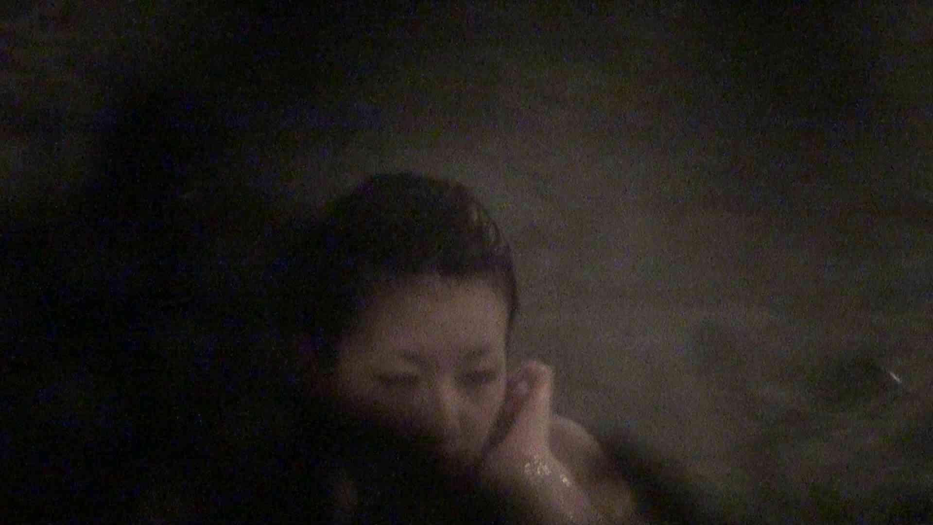 Aquaな露天風呂Vol.375 露天   盗撮  78PICs 31