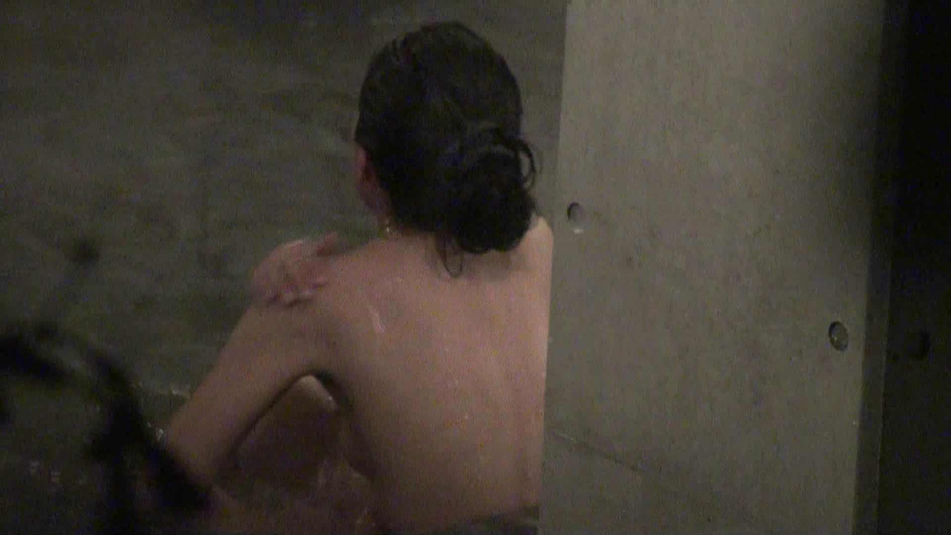 Aquaな露天風呂Vol.375 OLエロ画像 盗撮おめこ無修正動画無料 78PICs 74