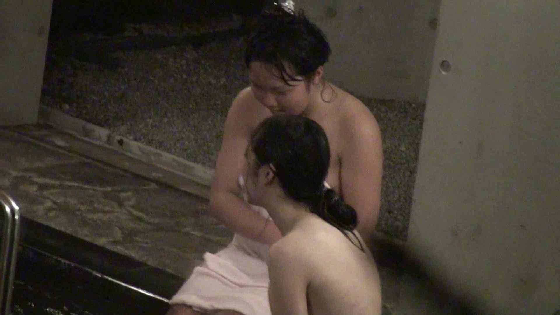 Aquaな露天風呂Vol.382 OLエロ画像 | 盗撮  78PICs 19