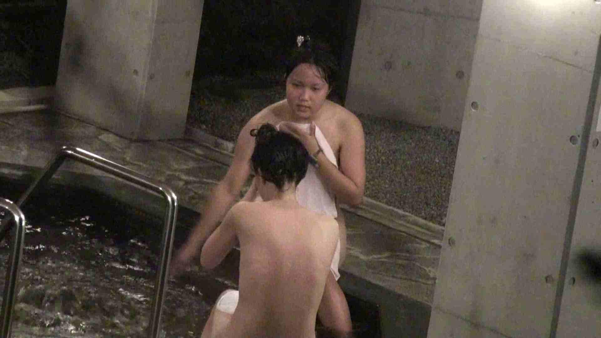 Aquaな露天風呂Vol.382 OLエロ画像  78PICs 48