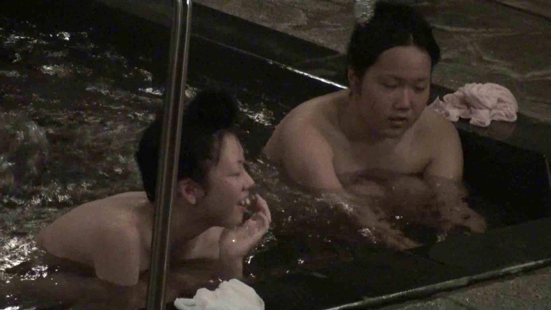 Aquaな露天風呂Vol.382 OLエロ画像  78PICs 75