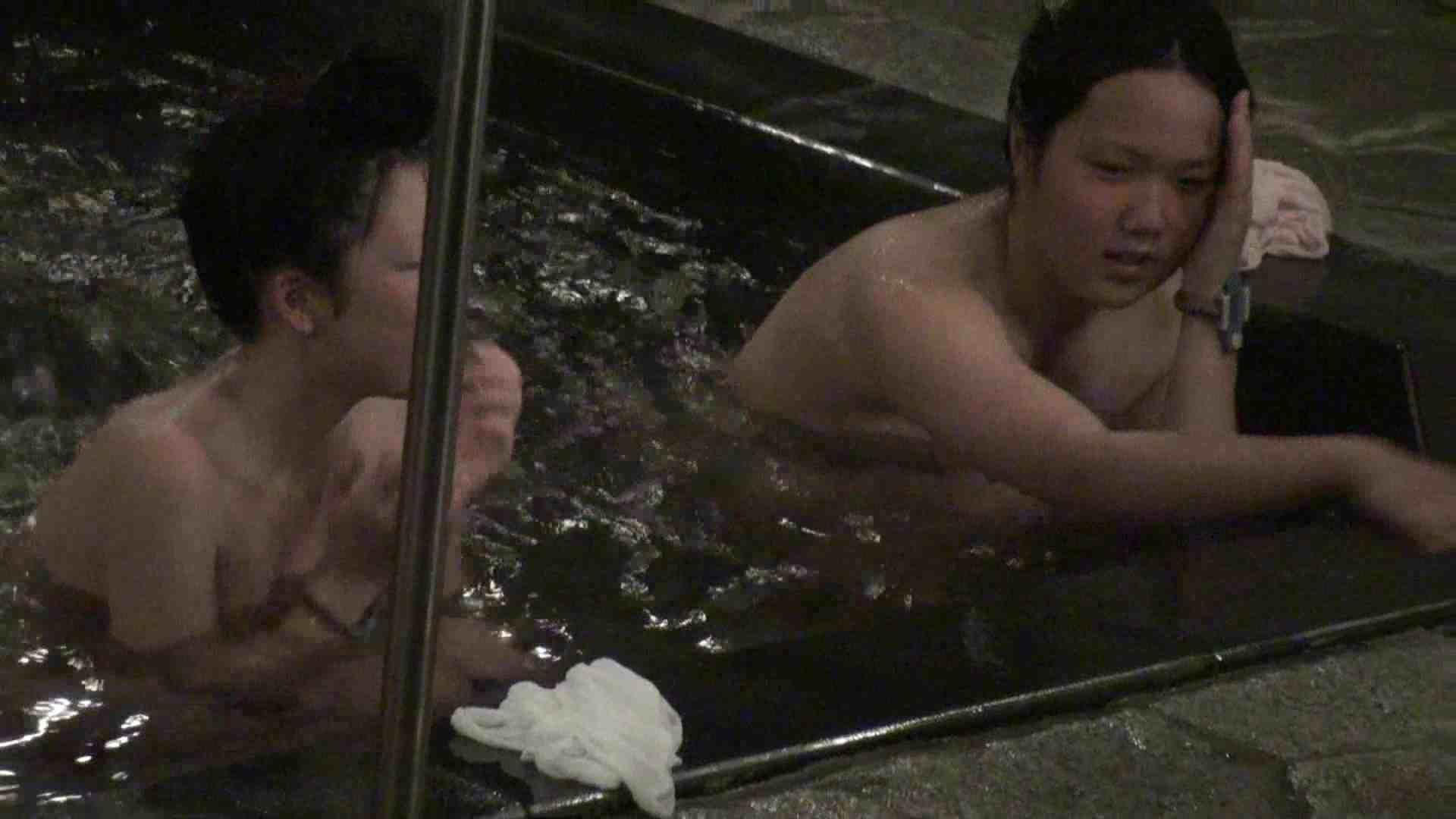 Aquaな露天風呂Vol.382 OLエロ画像  78PICs 78