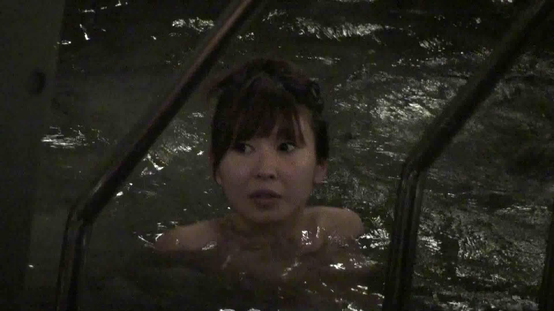 Aquaな露天風呂Vol.410 盗撮   OLエロ画像  29PICs 22