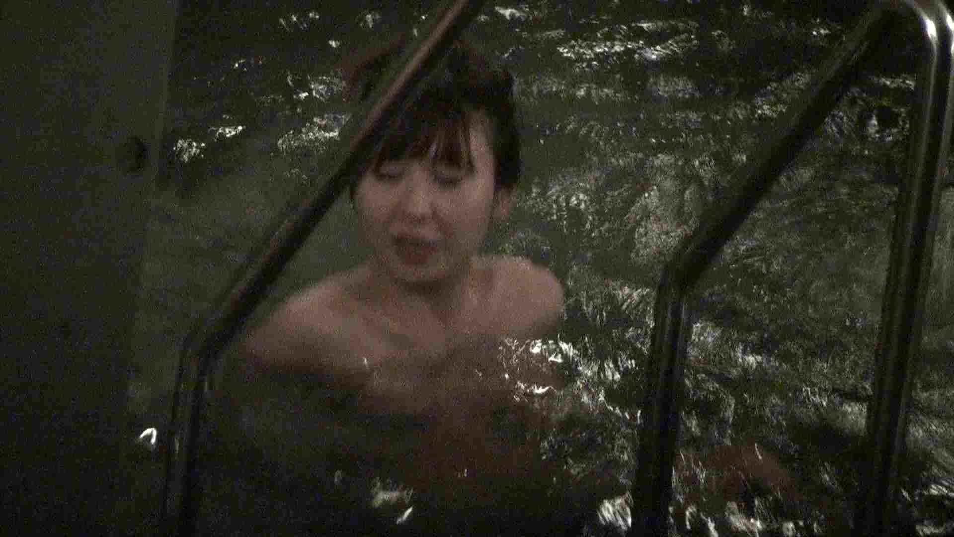 Aquaな露天風呂Vol.410 露天 オマンコ無修正動画無料 29PICs 23