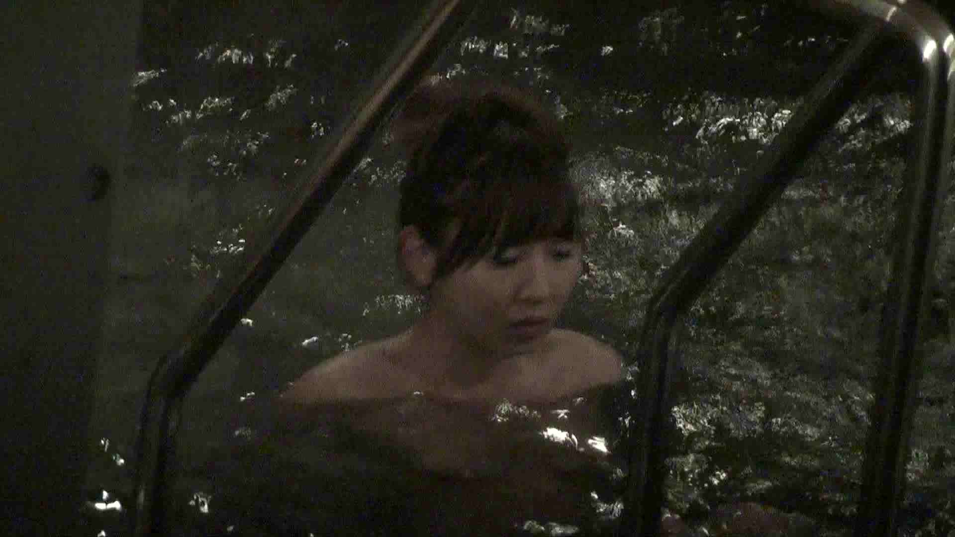 Aquaな露天風呂Vol.410 盗撮   OLエロ画像  29PICs 28