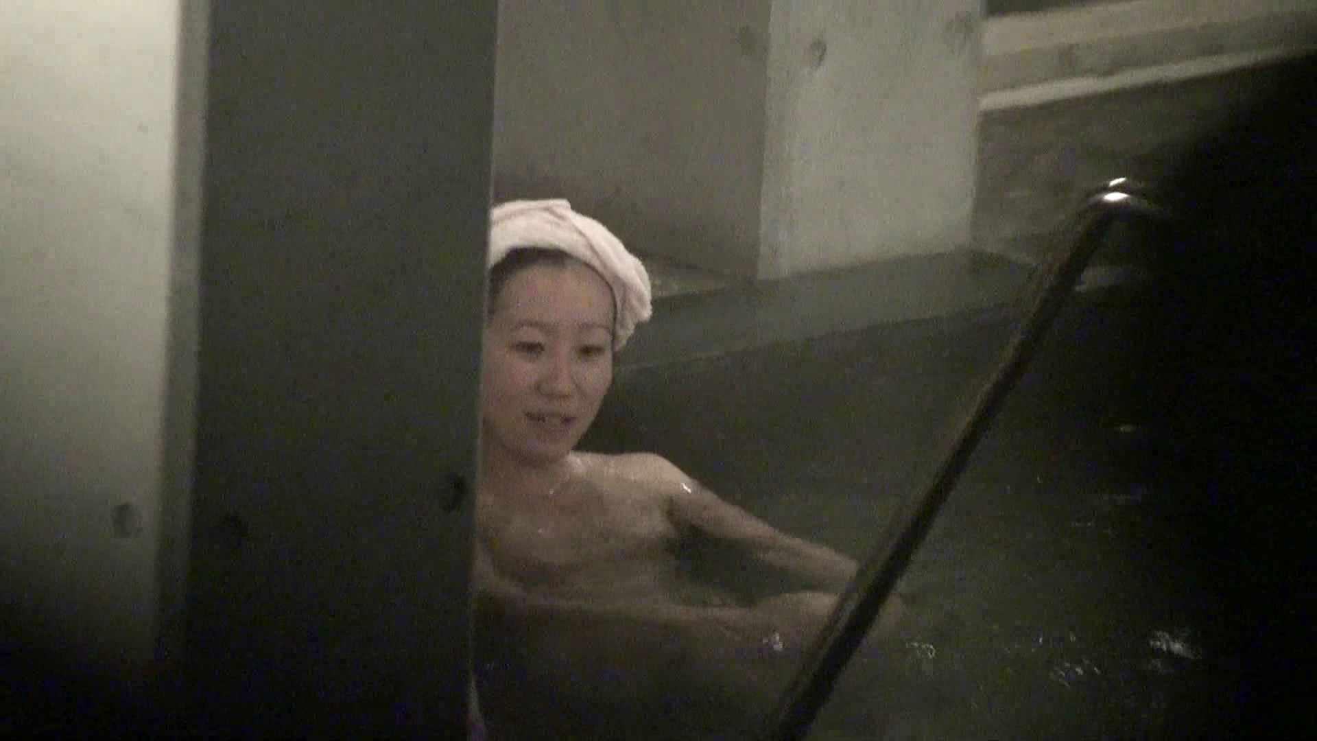 Aquaな露天風呂Vol.416 露天   OLエロ画像  20PICs 1