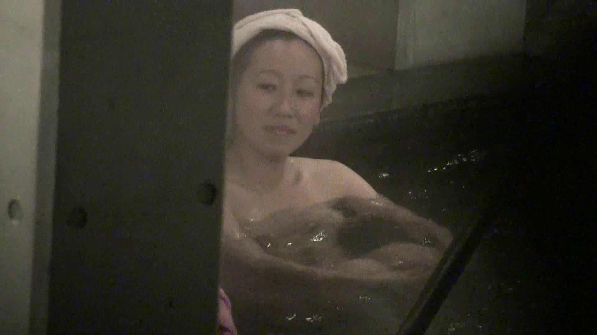 Aquaな露天風呂Vol.416 露天  20PICs 6