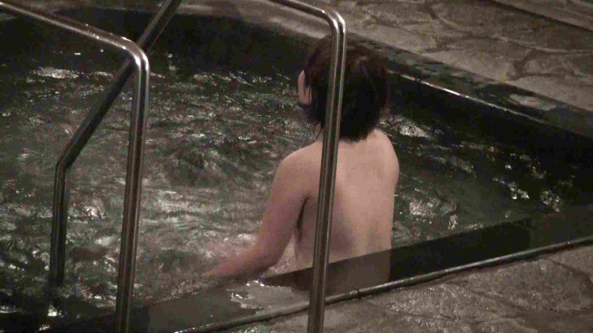 Aquaな露天風呂Vol.432 盗撮   OLエロ画像  86PICs 46