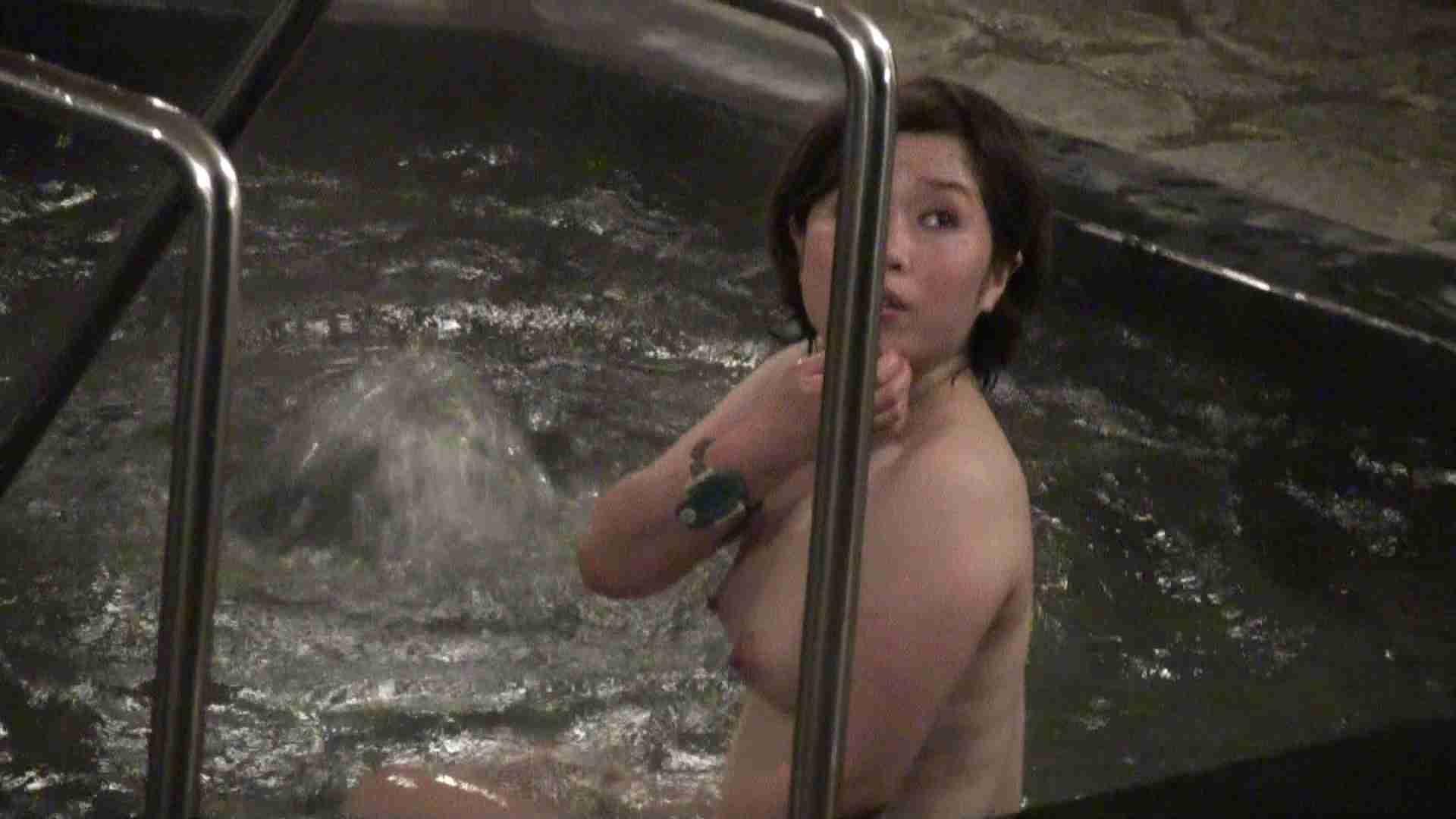 Aquaな露天風呂Vol.432 露天 アダルト動画キャプチャ 86PICs 59