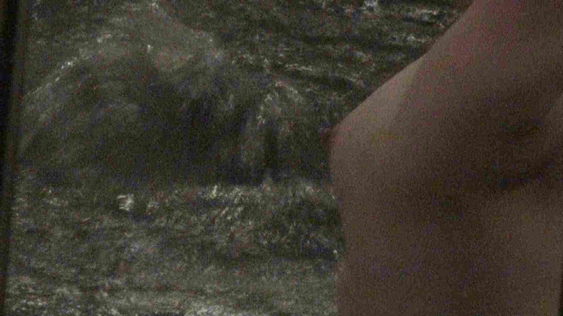 Aquaな露天風呂Vol.432 盗撮   OLエロ画像  86PICs 67