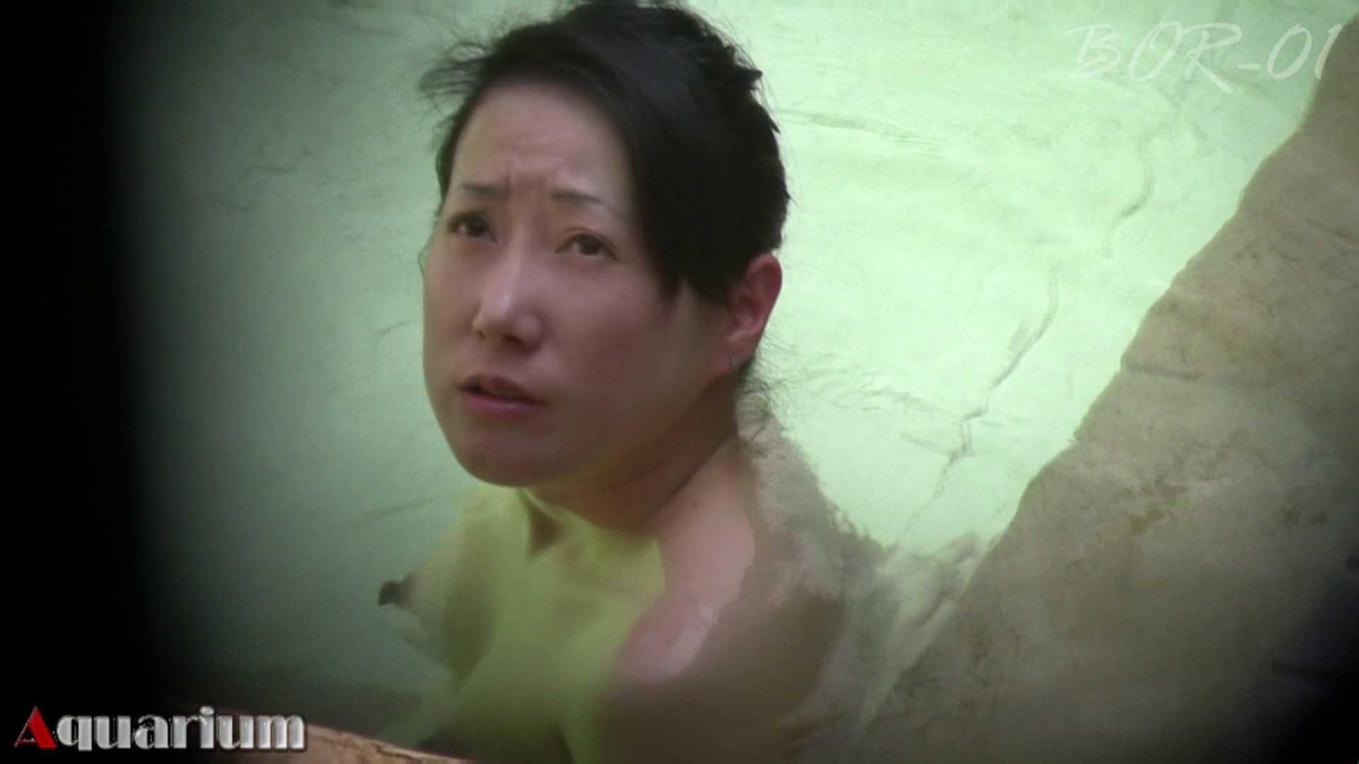 Aquaな露天風呂Vol.461 OLエロ画像   露天  62PICs 16