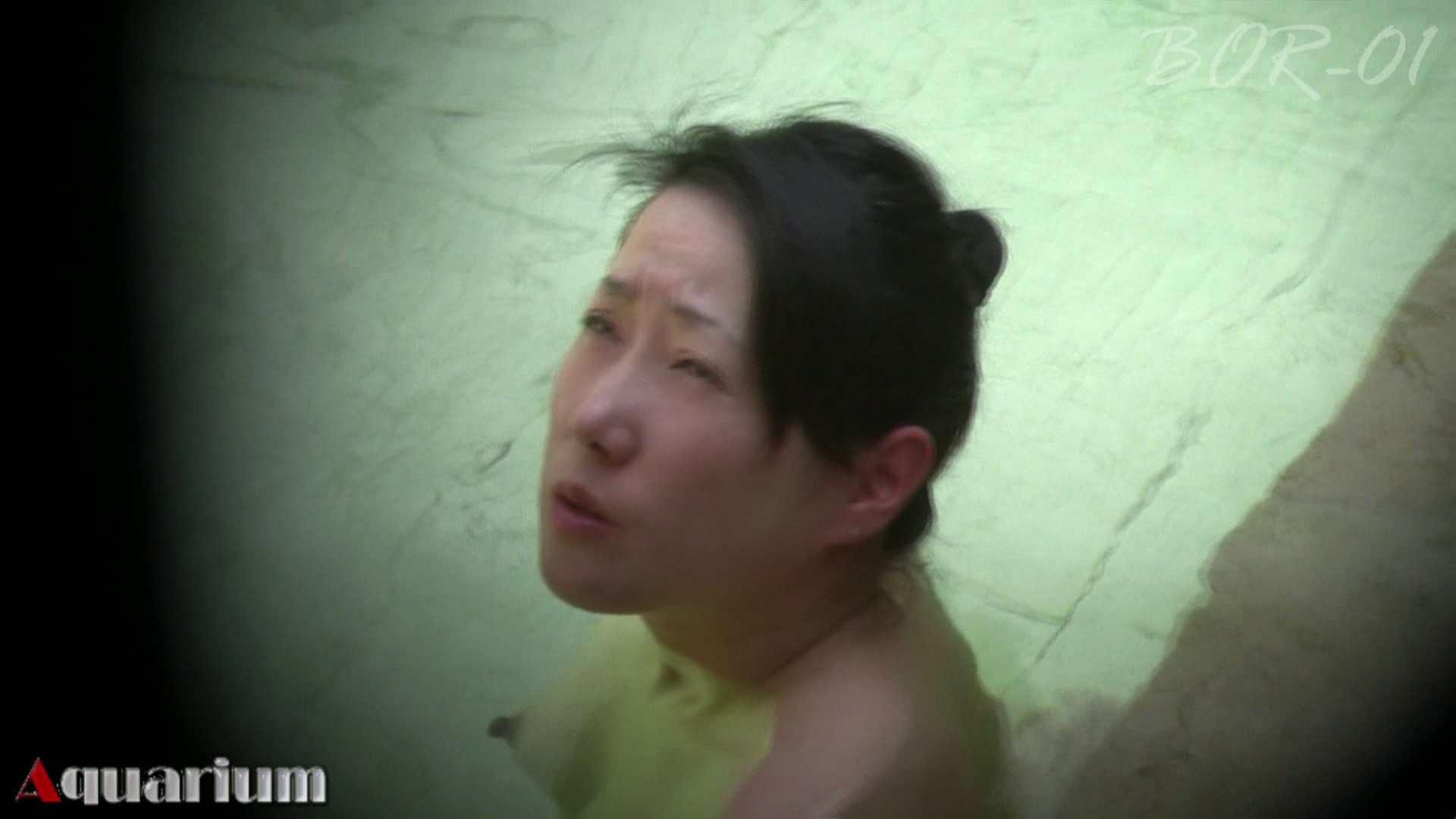 Aquaな露天風呂Vol.461 盗撮 盗み撮り動画キャプチャ 62PICs 20