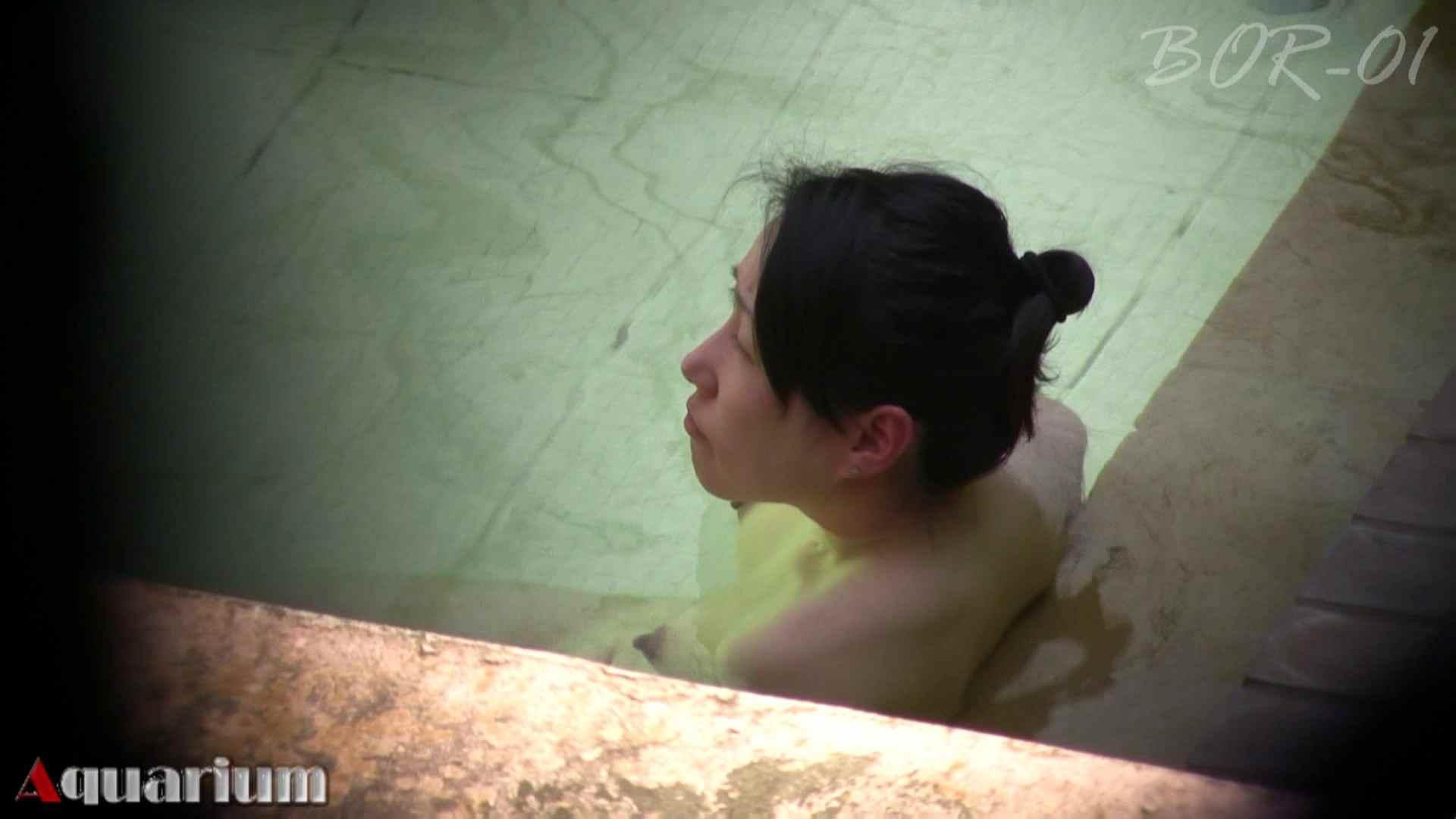 Aquaな露天風呂Vol.461 OLエロ画像  62PICs 27