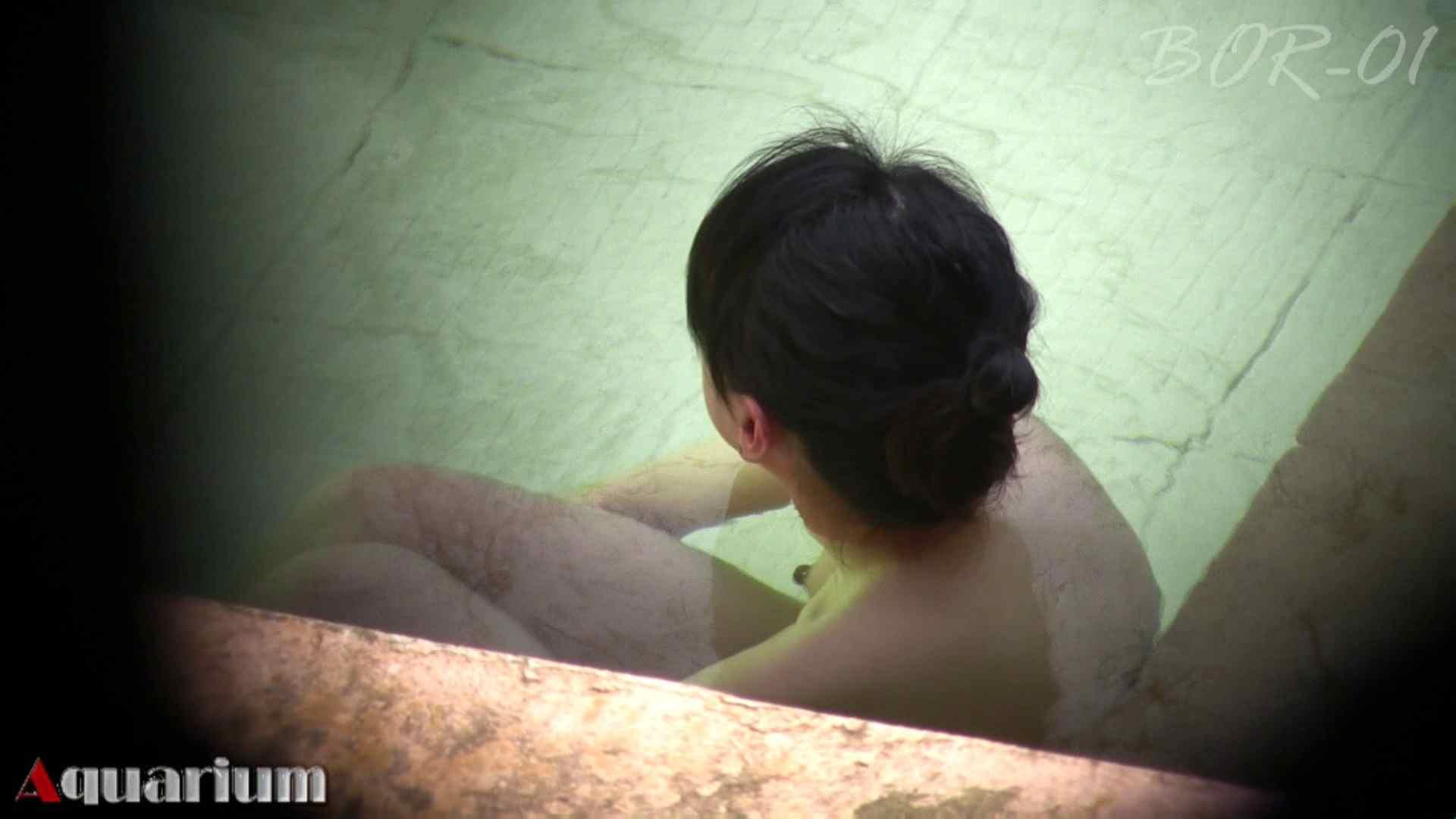 Aquaな露天風呂Vol.461 盗撮 盗み撮り動画キャプチャ 62PICs 41