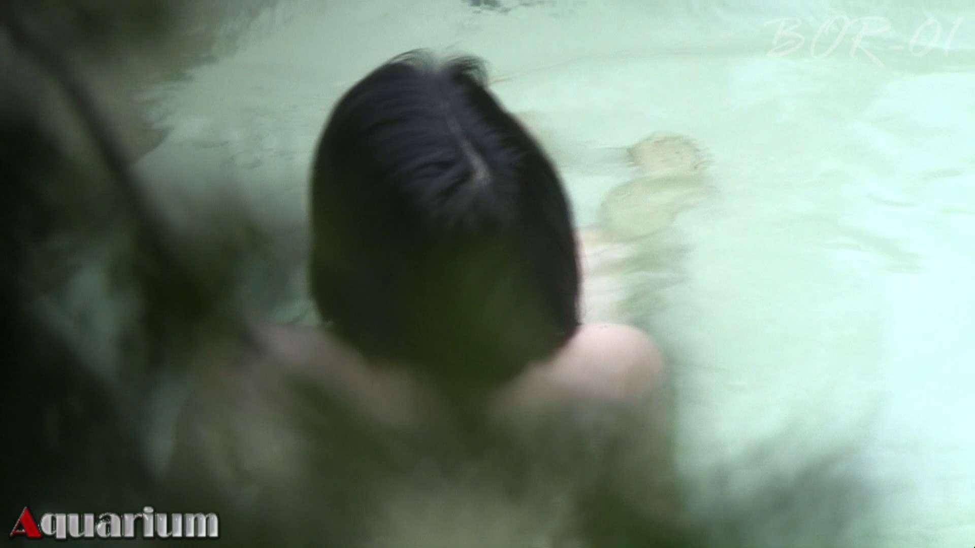 Aquaな露天風呂Vol.466 盗撮 セックス画像 93PICs 5