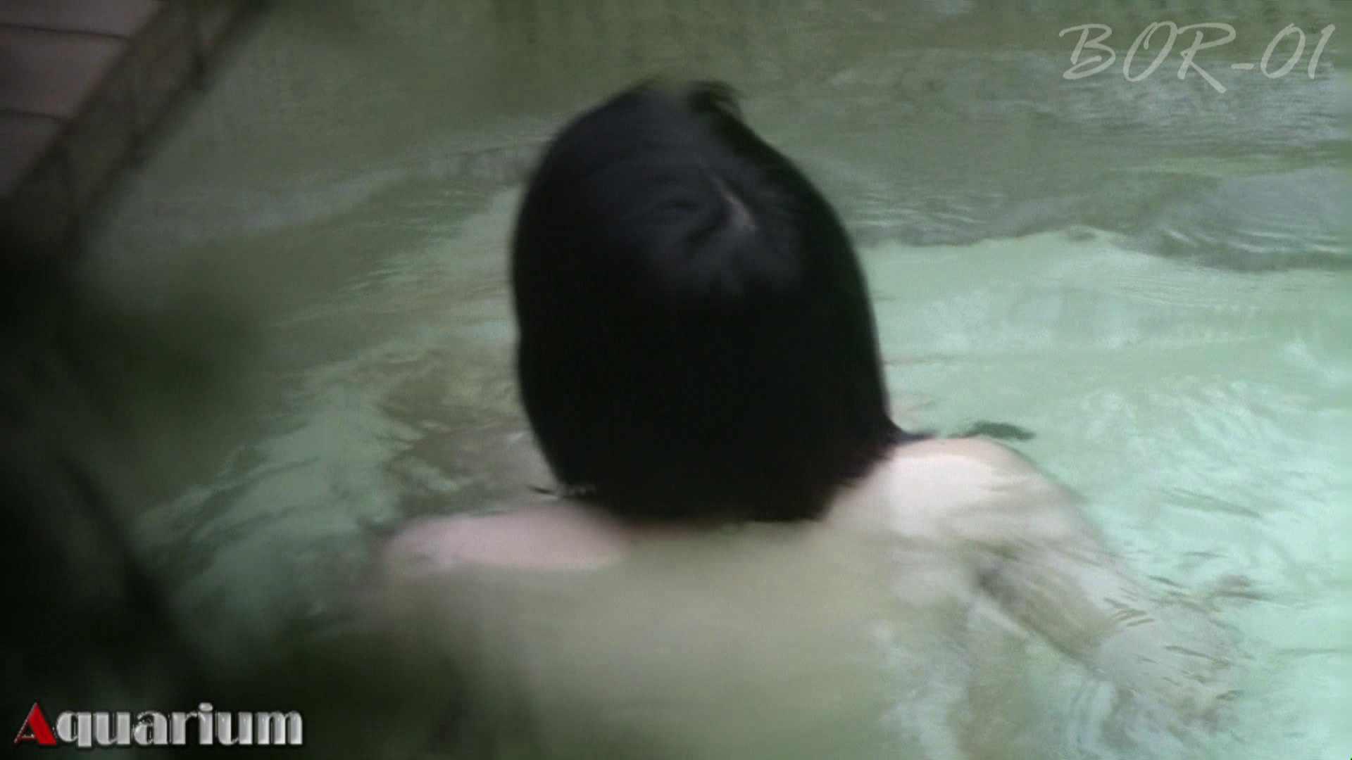 Aquaな露天風呂Vol.466 OLエロ画像 | 露天  93PICs 31