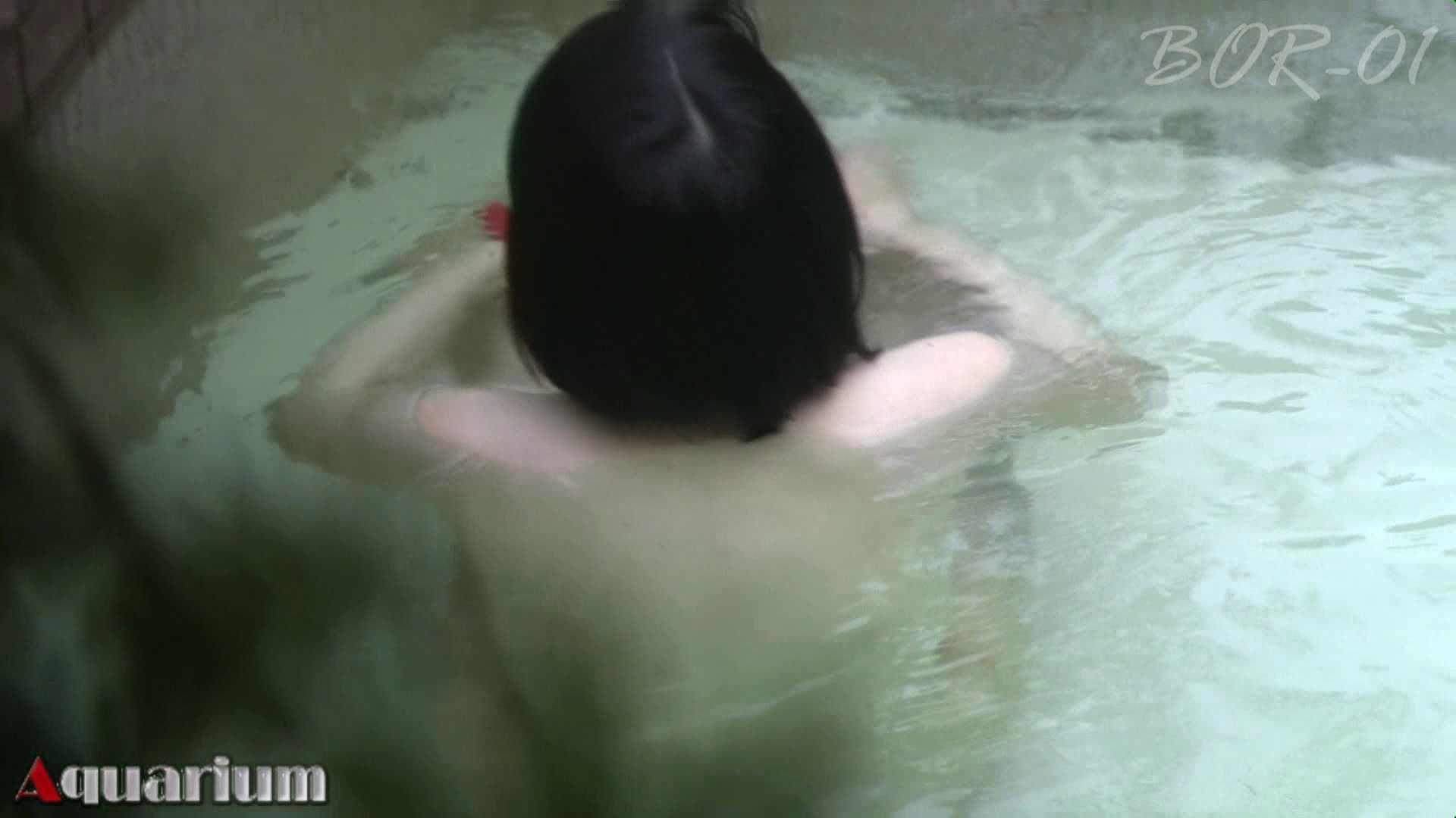 Aquaな露天風呂Vol.466 OLエロ画像 | 露天  93PICs 34