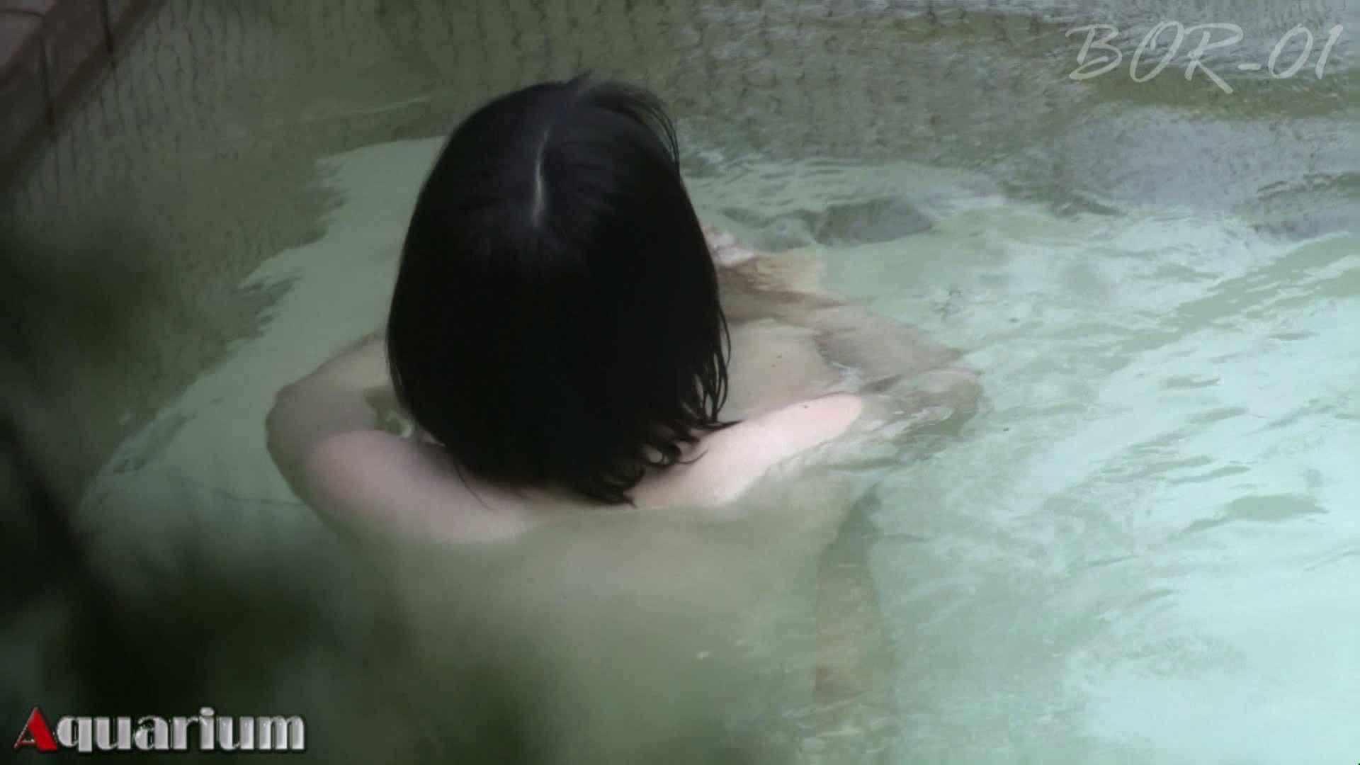 Aquaな露天風呂Vol.466 OLエロ画像 | 露天  93PICs 37