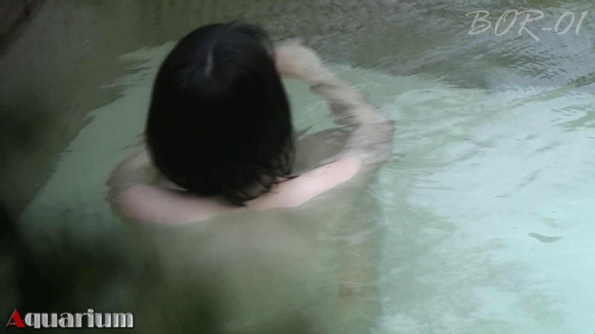 Aquaな露天風呂Vol.466 OLエロ画像  93PICs 39