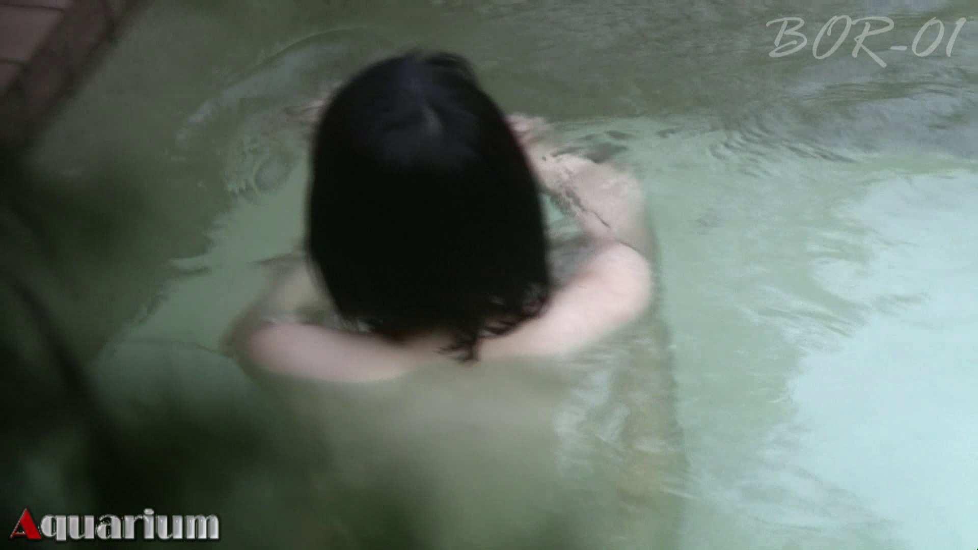 Aquaな露天風呂Vol.466 OLエロ画像  93PICs 45
