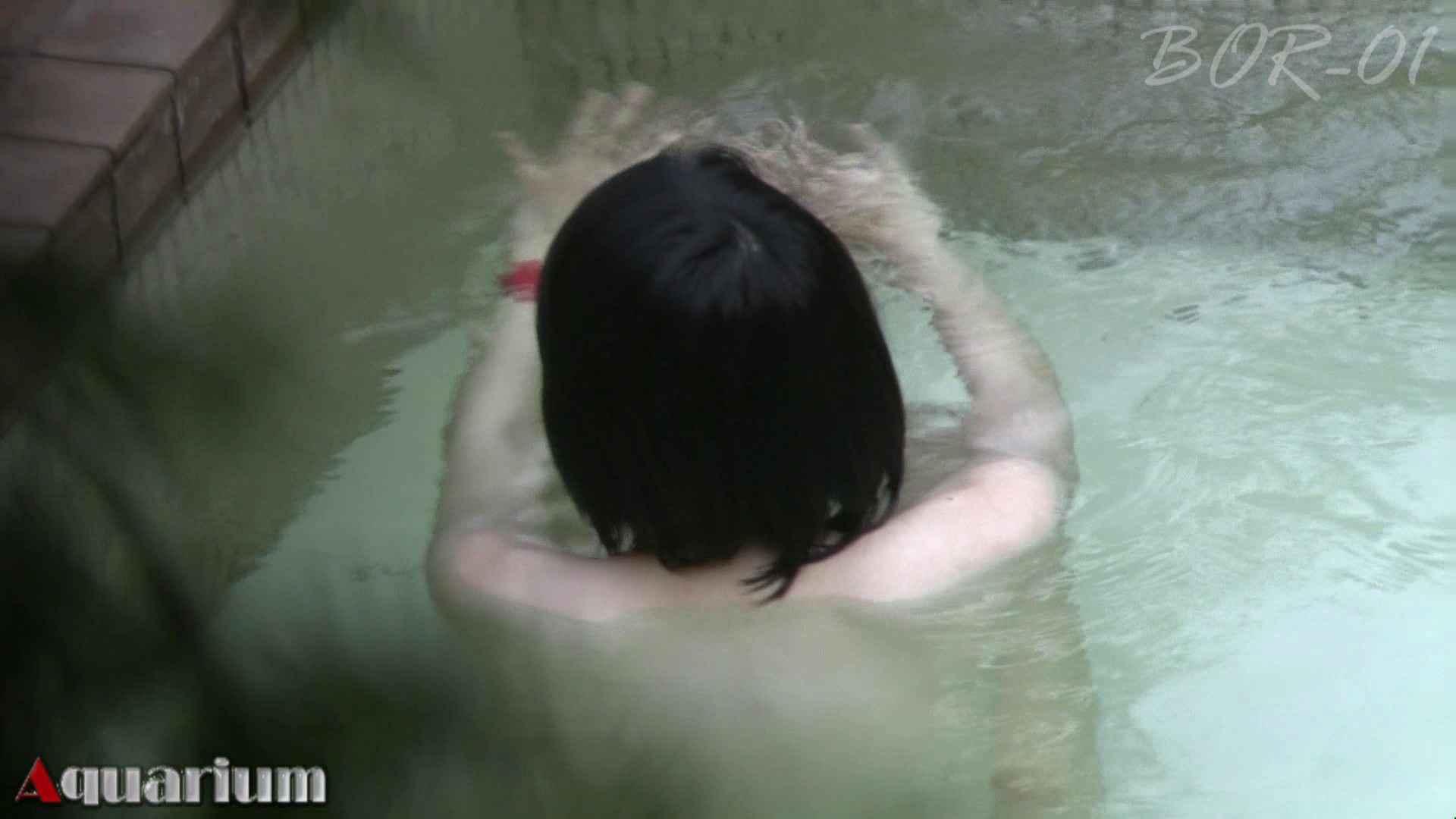 Aquaな露天風呂Vol.466 OLエロ画像 | 露天  93PICs 46