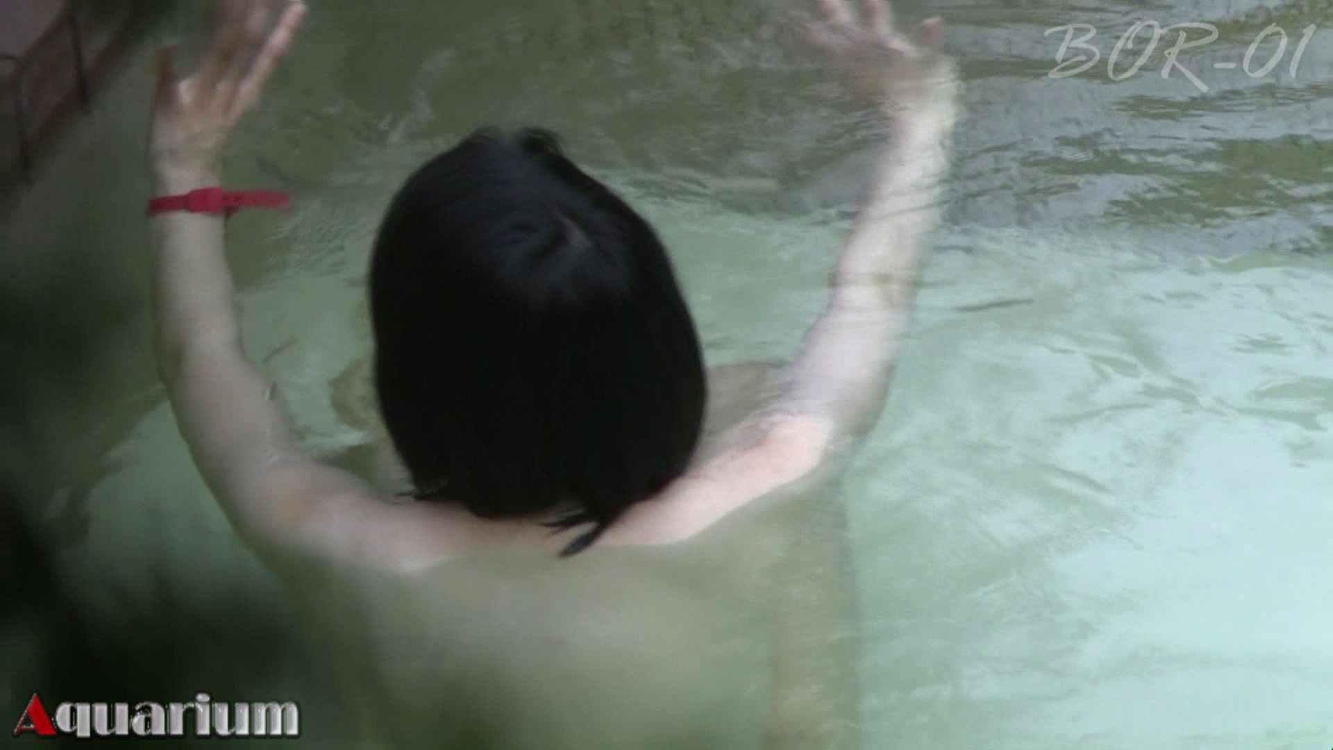 Aquaな露天風呂Vol.466 OLエロ画像  93PICs 48