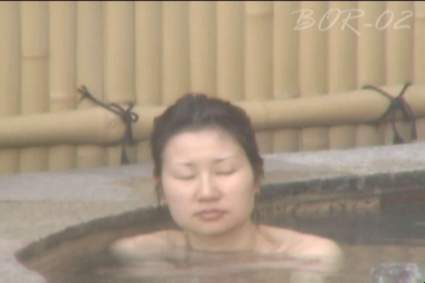 Aquaな露天風呂Vol.477 盗撮   OLエロ画像  99PICs 1