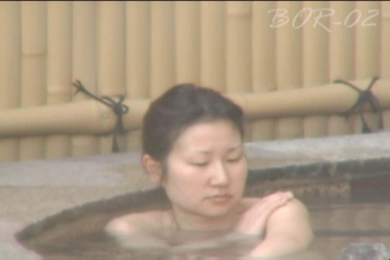 Aquaな露天風呂Vol.477 露天 アダルト動画キャプチャ 99PICs 2