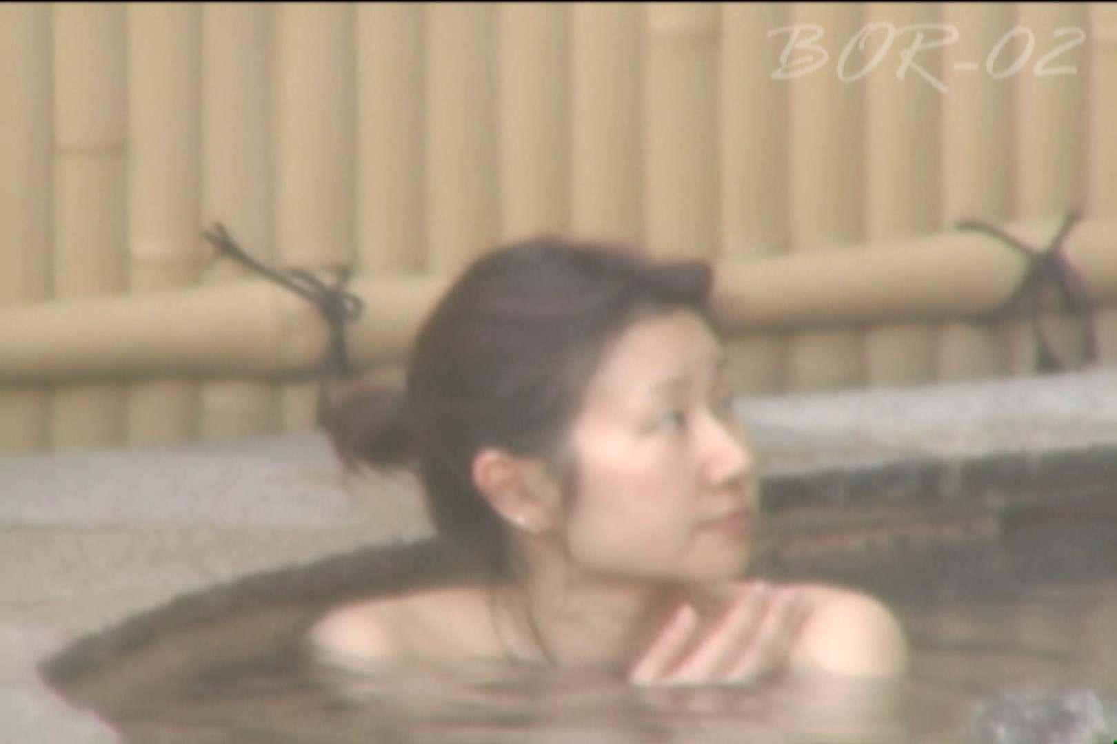 Aquaな露天風呂Vol.477 露天 アダルト動画キャプチャ 99PICs 14