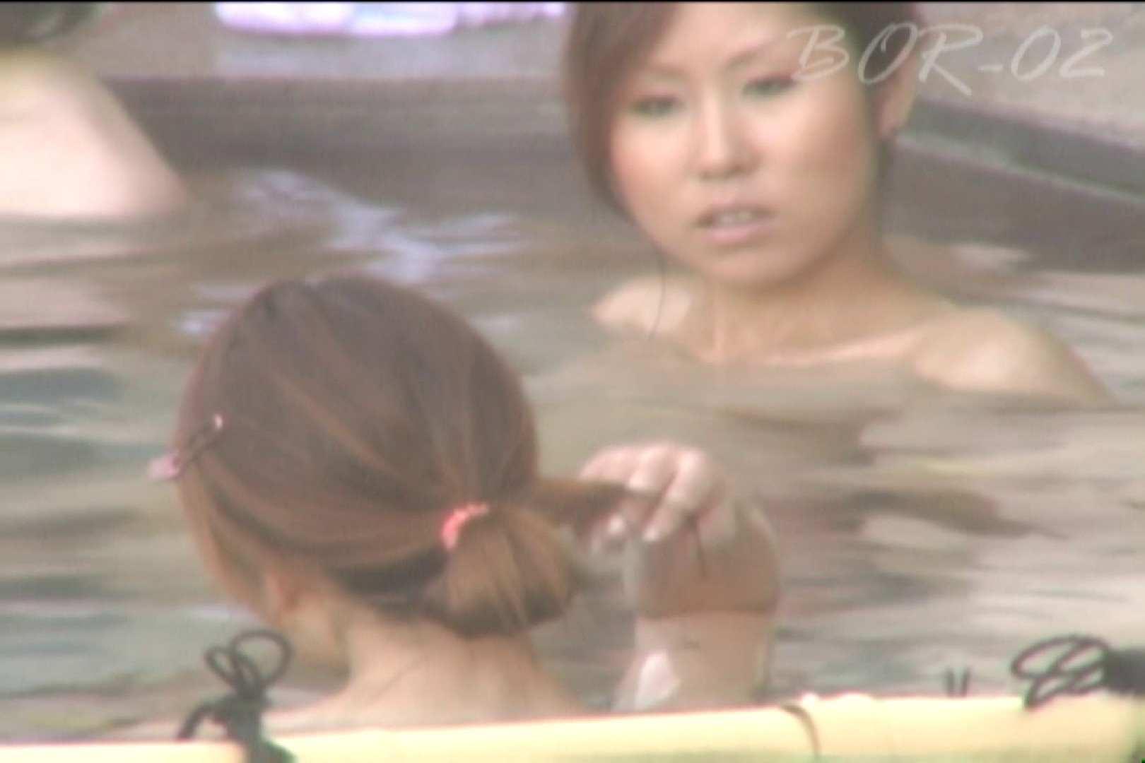 Aquaな露天風呂Vol.477 盗撮   OLエロ画像  99PICs 19