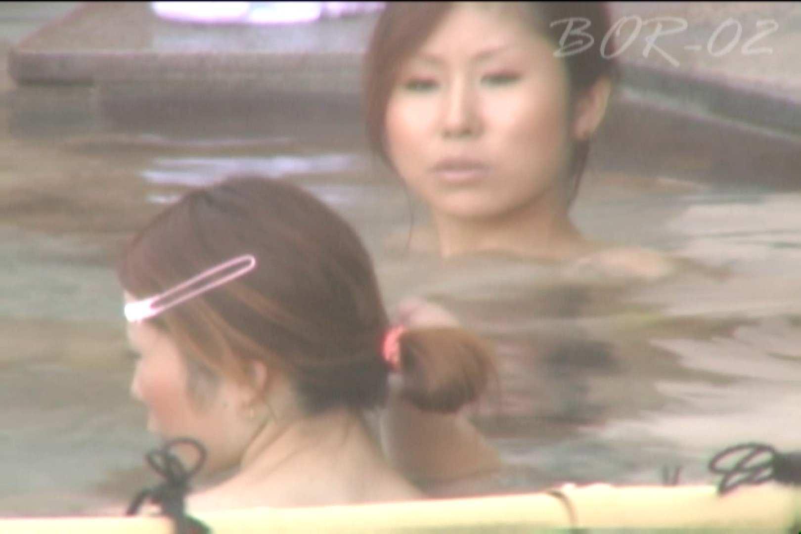 Aquaな露天風呂Vol.477 露天 アダルト動画キャプチャ 99PICs 20