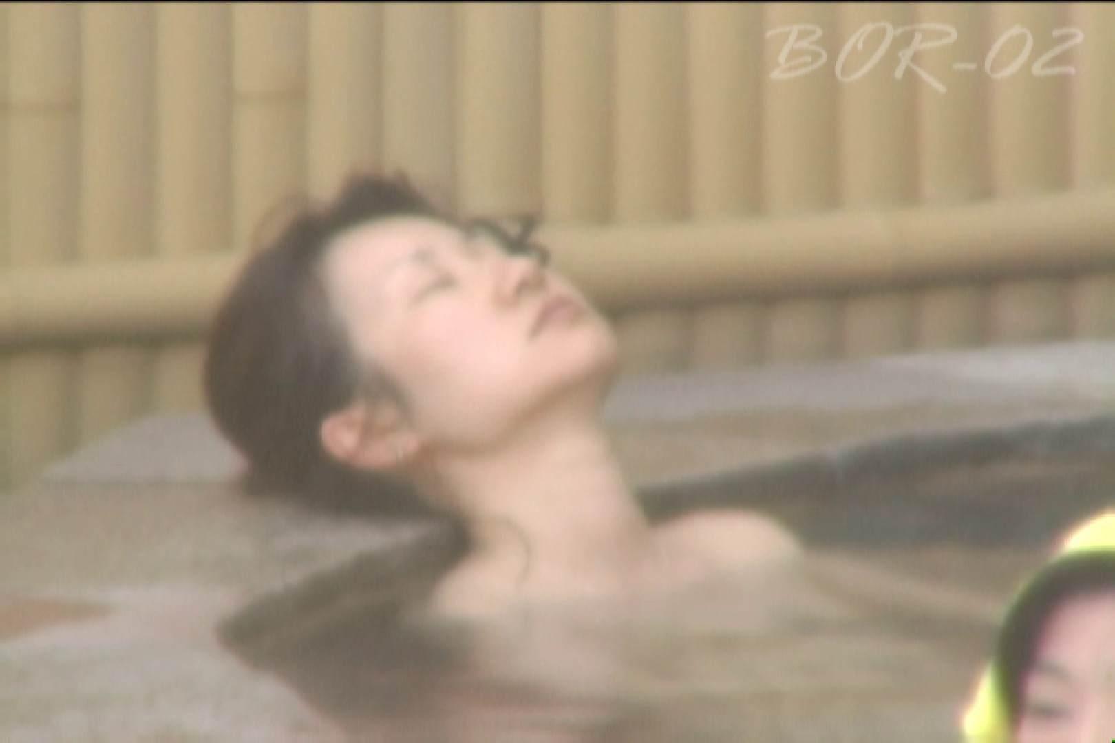 Aquaな露天風呂Vol.477 盗撮  99PICs 24