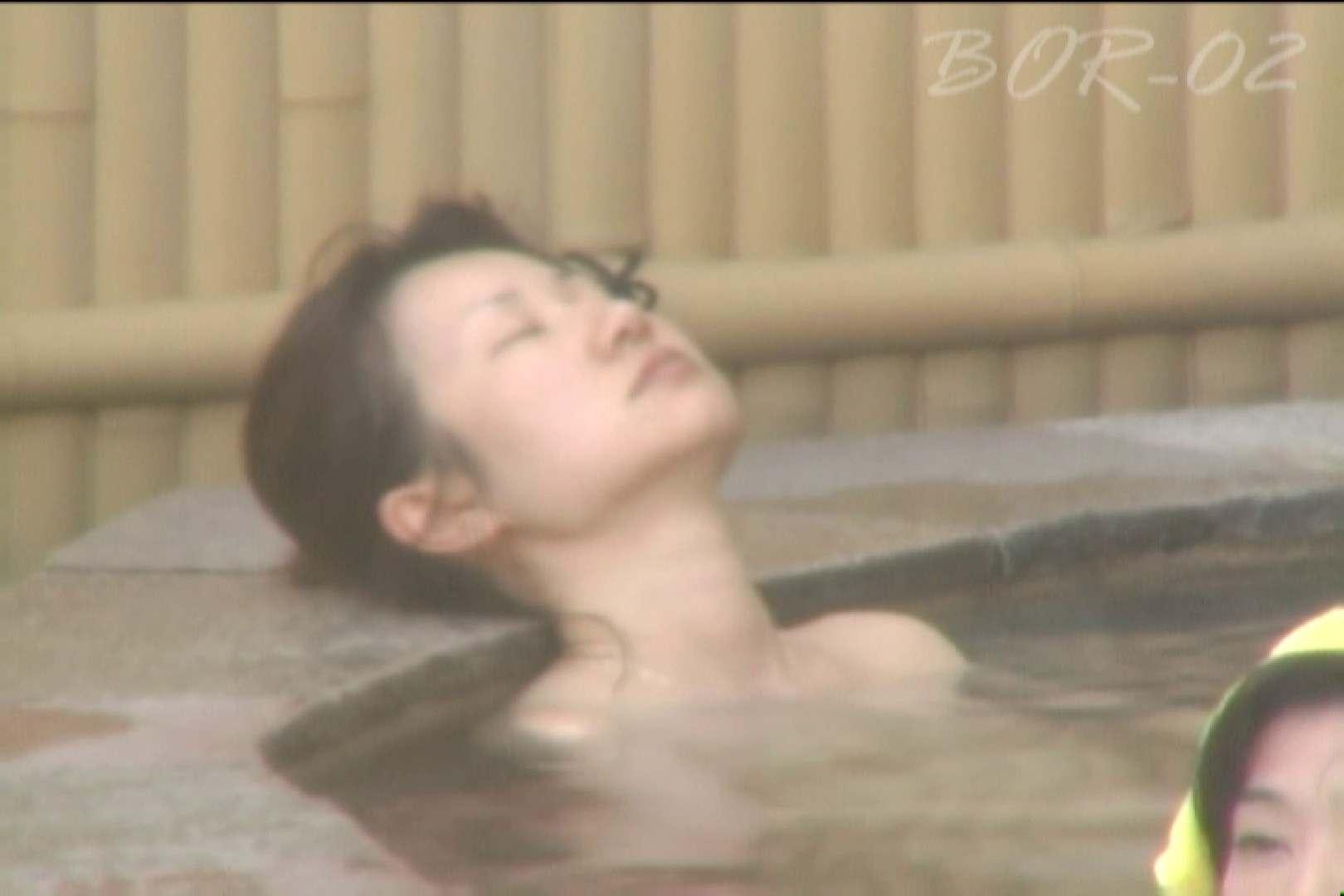 Aquaな露天風呂Vol.477 露天 アダルト動画キャプチャ 99PICs 26