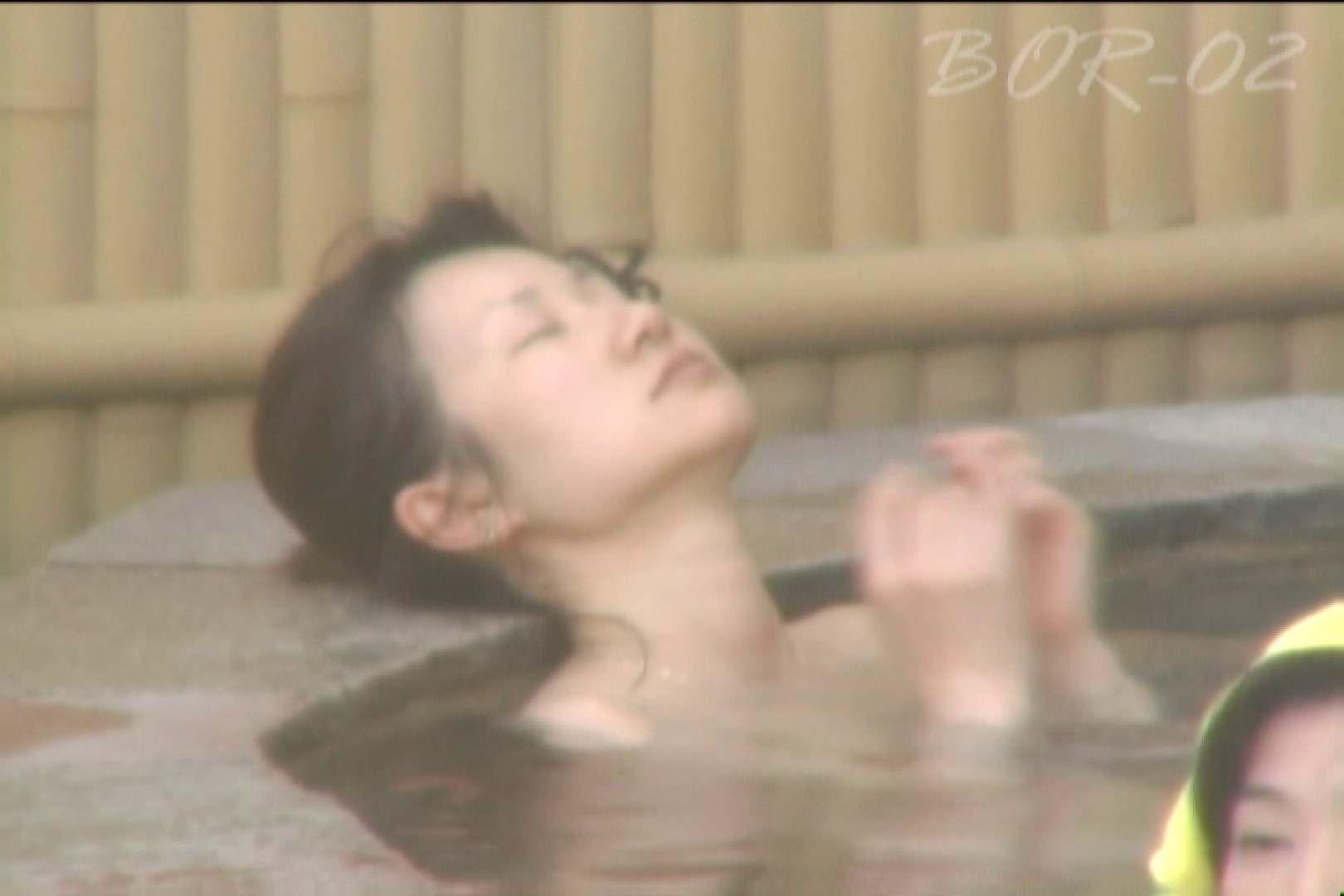 Aquaな露天風呂Vol.477 露天 アダルト動画キャプチャ 99PICs 29
