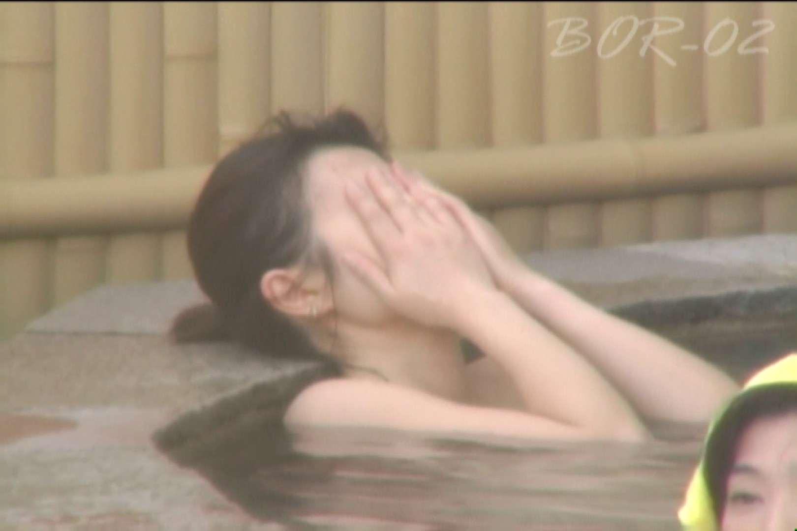 Aquaな露天風呂Vol.477 盗撮  99PICs 30